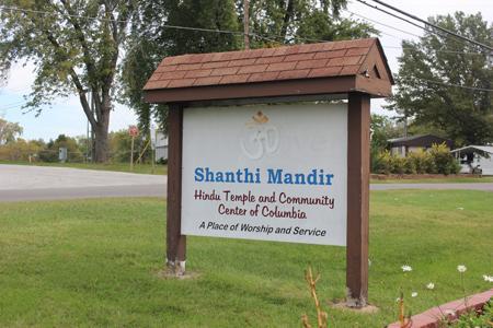 On Visiting Shanthi Mandir